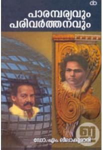 Paaramparyavum Parivarthanavum