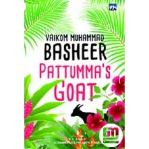 Pattumma's Goat