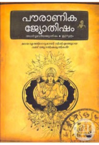 Pauranika Jyothisham