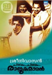 Paavam Paavam Rajakumaran
