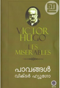 Paavangal (NBS Edition)