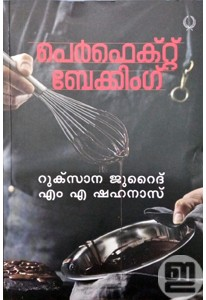Perfect Baking (Malayalam)