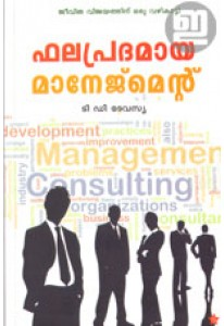 Phalapradamaya Management