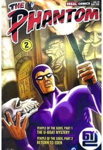 Phantom Comics in English (Vol 13)
