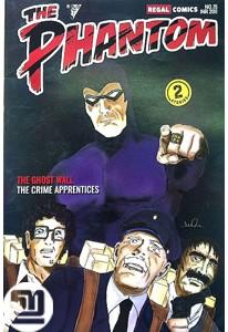 Phantom Comics in English (Vol 15)