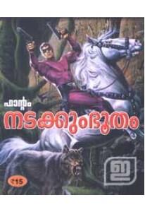 Phantom Nadakkum Bhootam (Comics)