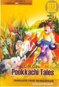 Pookkachi Tales