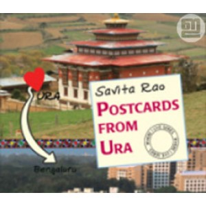 Postcards from Ura