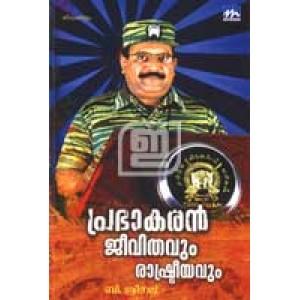 Prabhakaran: Jeevithavum Rashtreeyavum