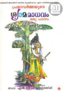 Prabha Varmayude Shyamamadhavam: Oru Padanam
