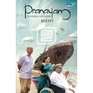 Pranayam (English)