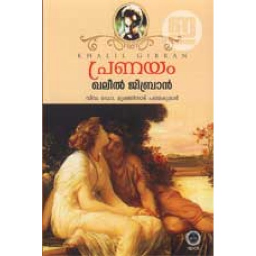 the prophet kahlil gibran pdf in hindi