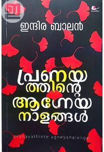 Pranayathinte Agneya Nalangal