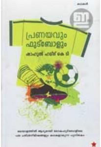 Pranayavum Footballum