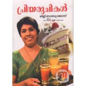 Priya Ruchikal