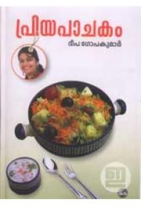 Priya Pachakam