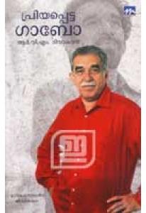 Priyappetta Gabo