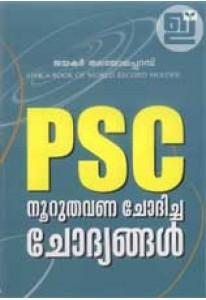 PSC Nooru Thavana Chodicha Chodyangal