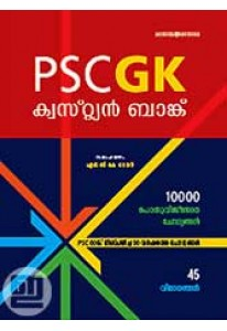 PSC GK Question Bank (Malayalam)