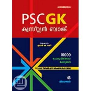 PSC GK Question Bank (Malayalam)