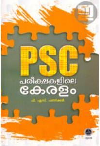 PSC Pareekshakalile Keralam