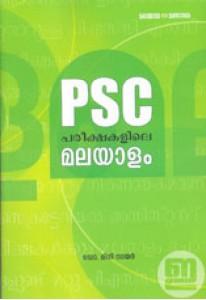 PSC Pareekshakalile Malayalam