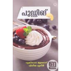Pudding (Malayalam)