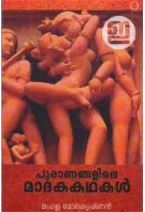 Puranangalile Madaka Kathakal