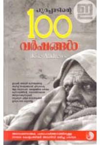 Purappadinte 100 Varshangal