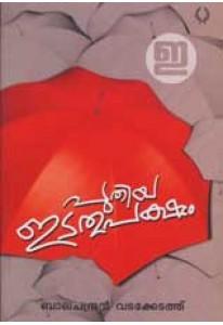 Puthiya Idathupaksham