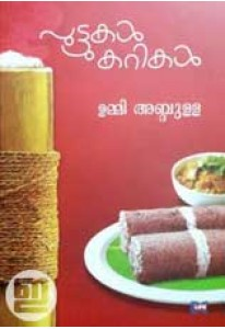 Puttukal Currykal