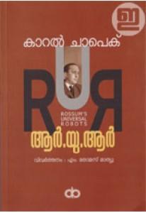R. U. R. (Malayalam)
