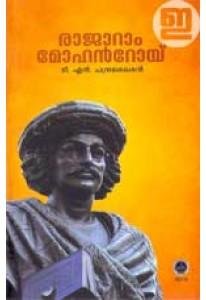 Rajaram Mohan Roy