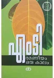 Ramaneeyam Oru Kaalam
