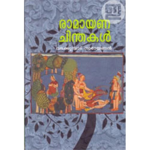 Ramayana Chinthakal @ indulekha.com