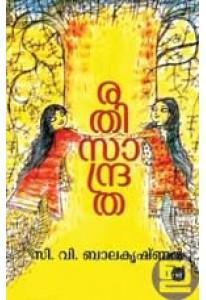 Rathisandratha