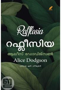 Rafflesia (Malayalam)