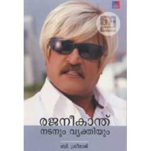 Rajinikanth: Nadanum Vyakthiyum