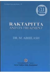 Raktapitta and Its Treatment