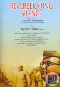 Reverberating Silence