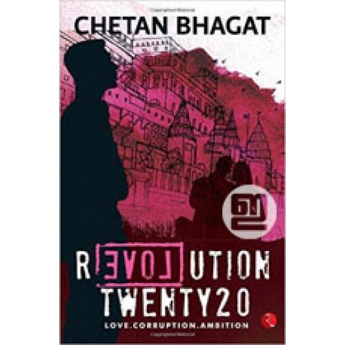 Revolution 2020 by Chetan Bhagat Free EBook PDF