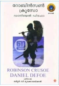 Robinson Crusoe (Chintha Malayalam Edition)