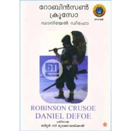 thesis on robinson crusoe