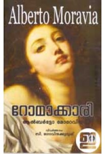 Romakkari (N B S Edition)