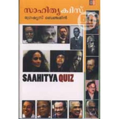 Sahithya Quiz (Lipi Edition) @ indulekha com