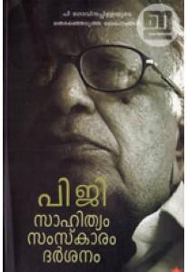 Sahithyam Samskaram Darsanam