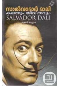 Salvador Dali: Kalayum Jeevithavum