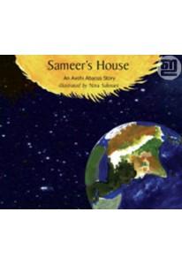 Sameer's House