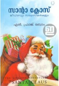 Santa Claus: Jeevithavum Sahasikathakalum