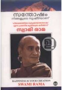 Santhosham Ningalude Srushtiyanu